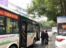 """延伸公交线,加速建""""动脉""""�"""