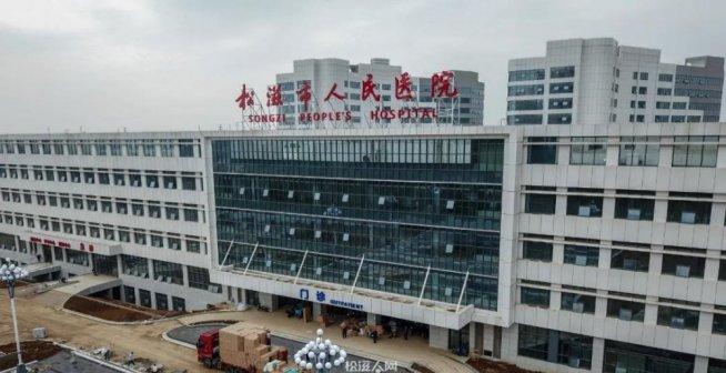 今日,松滋市人民醫院新院開診啦!現場多圖
