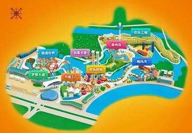 x 因为工作需要楼主已经往武汉欢乐谷跑了个四五次了吧,每次去都把整图片