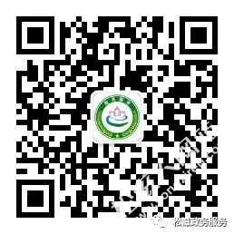 微信图片_20171122142522.jpg