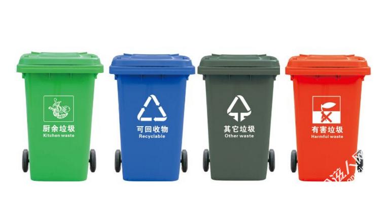 垃圾桶1.png