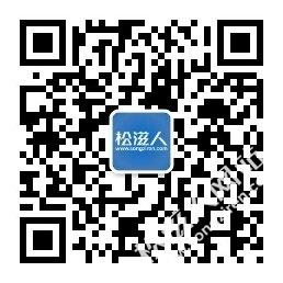 松滋人网二维码.jpg