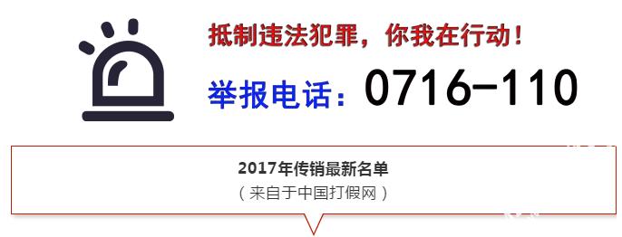 QQ图片20180514090207.png