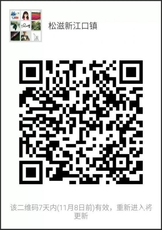 微信图片_20181101170558.jpg