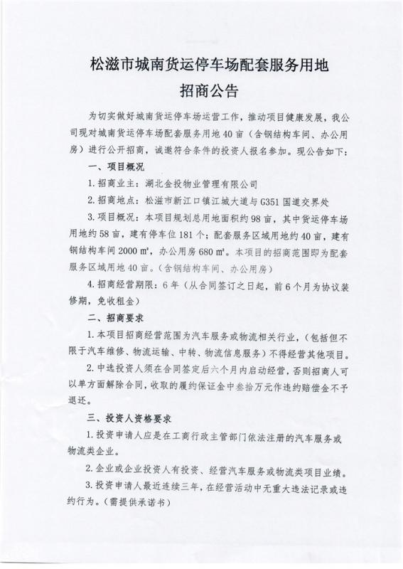 微信图片_20190219104445_副本.png