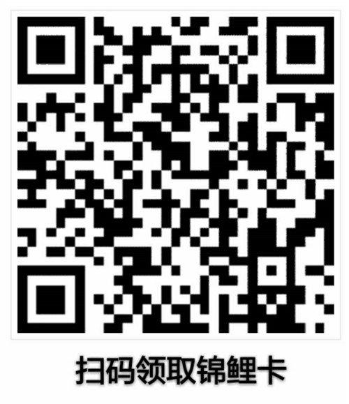 微信图片_20190816140320.jpg