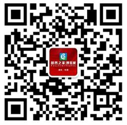 微信截图_20191111101545.png