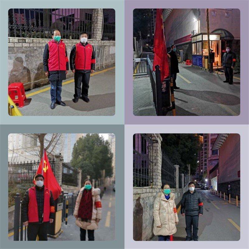 微信图片_20200222185544.jpg