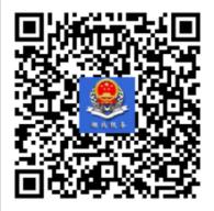 微信图片_20201021141539.png