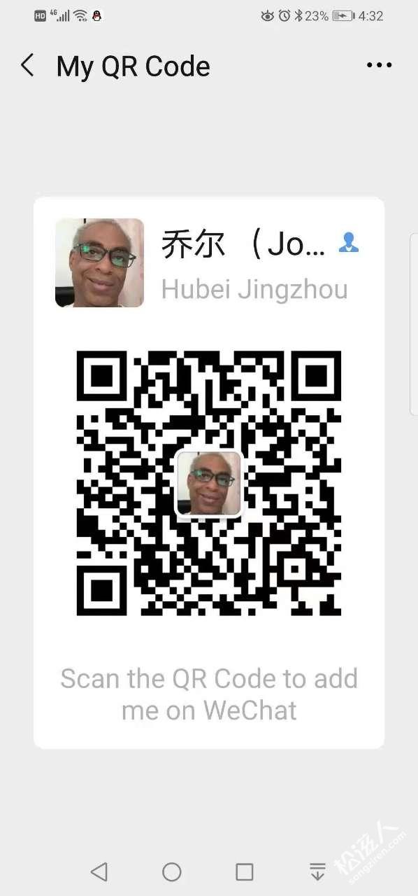 20201117_506258_1605575005153.jpg