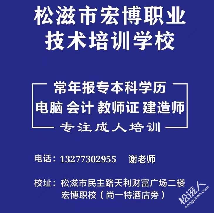 20210111_501674_1610336001187.jpg