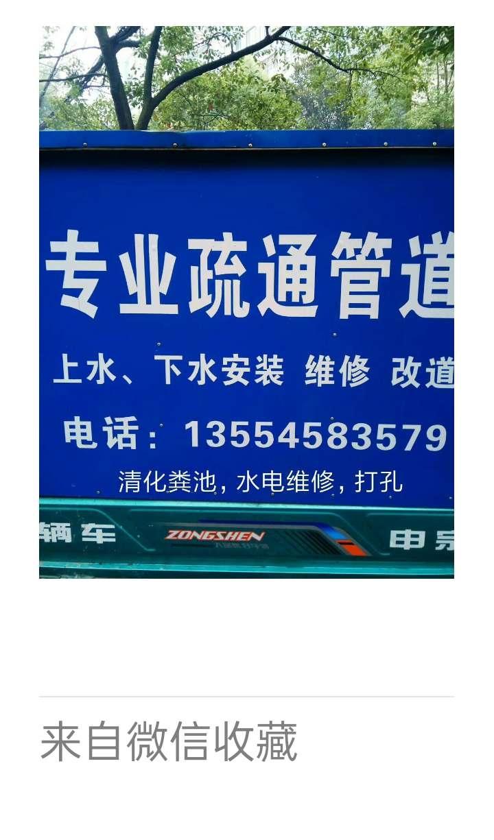 front2_0_Fjnq0s3GCqCLSTnjN5V4llQpOzvD.1617365830.jpg