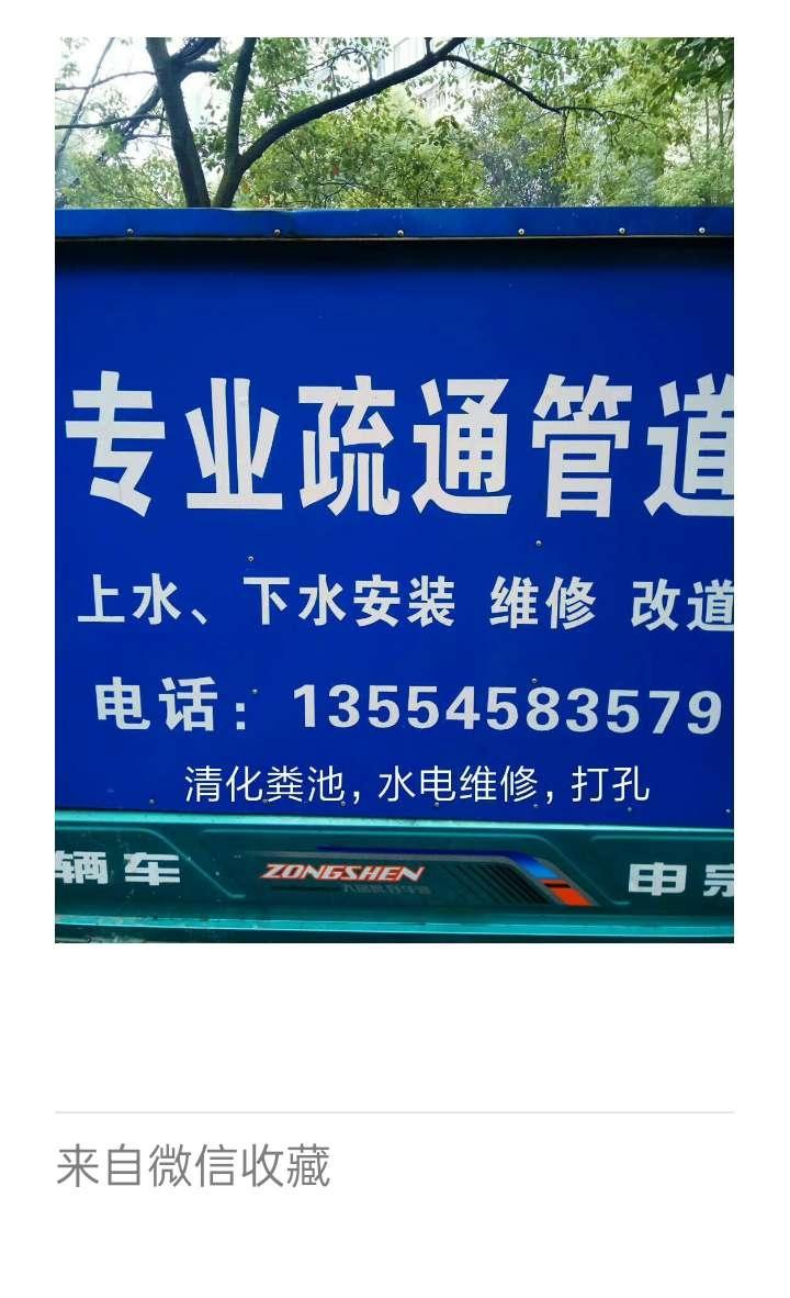 front2_0_FvemCS9zKIXAUg0pvyS6wOc1gwWe.1619945761.jpg